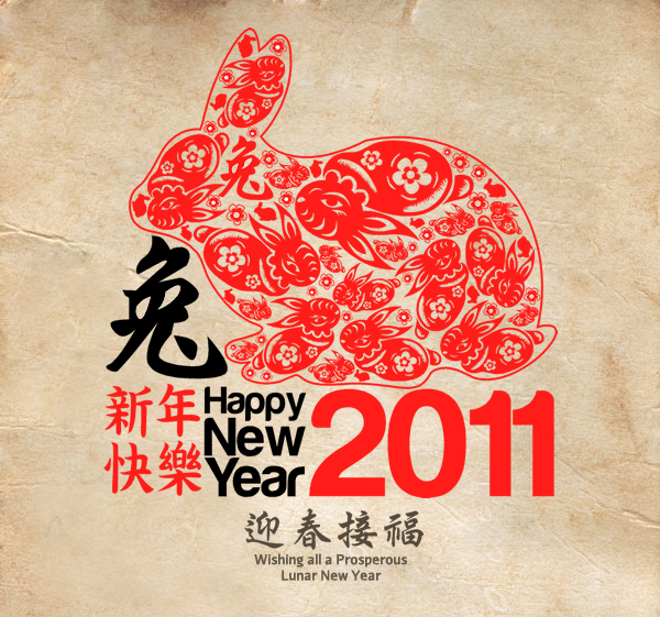 download here - Chinese New Year 2011