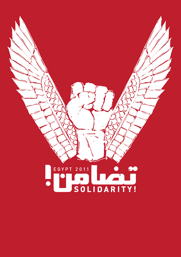 egypt revolution Solidarity politics current events Arab arabic cairo tahrir square uprising political graphics icons protest protest posters protest Egypt