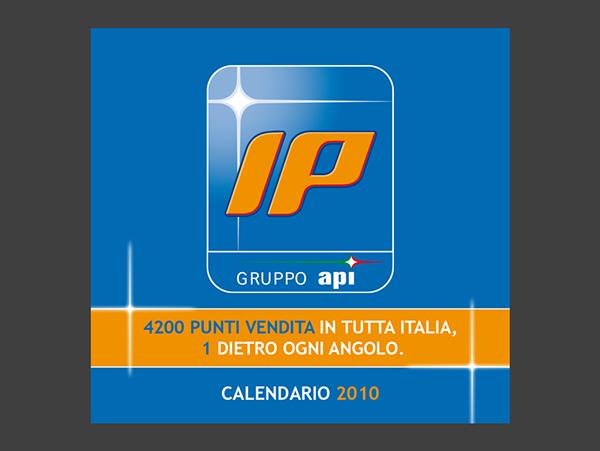 Groupon Calendario.2010 Calendar For Api Ip Group On Behance