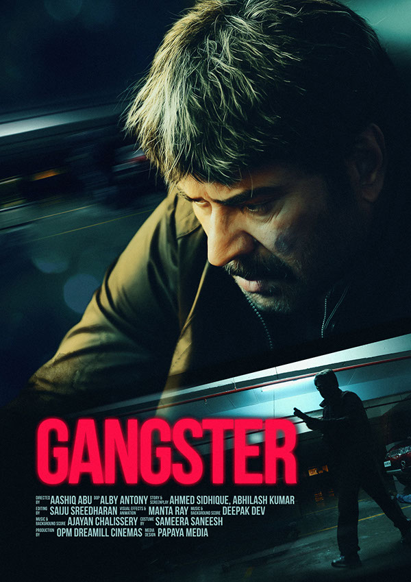 Movie Poster Designs Gangster 2014 On Behance