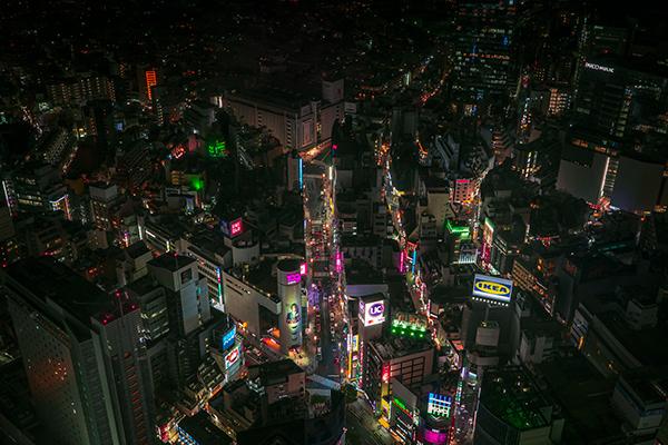 Ray of Tokyo