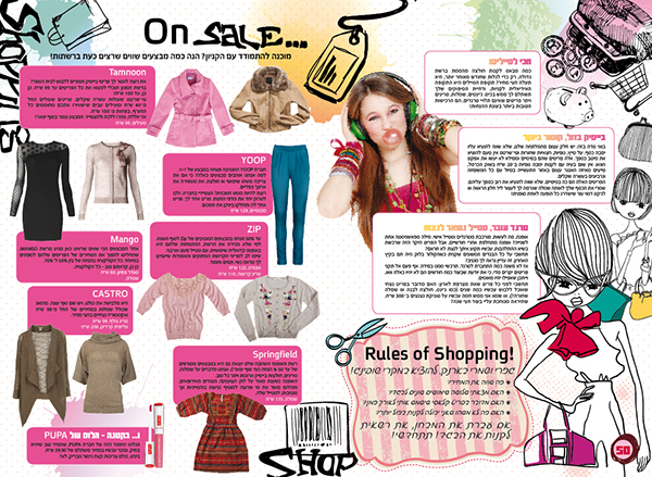 Fashion Articles For Teen Magazine Rosh 1 On Behance