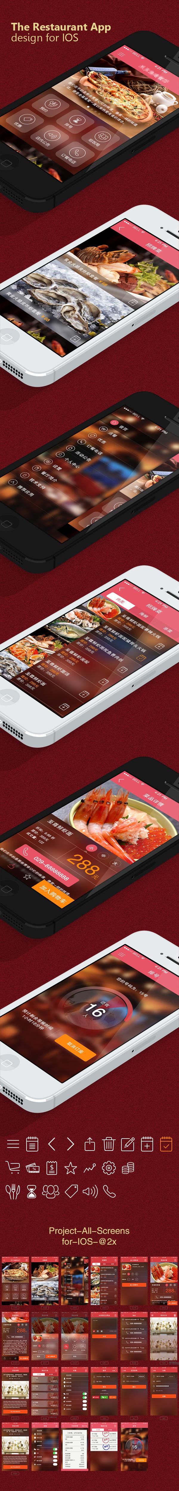 The restaurant app ui design on behance