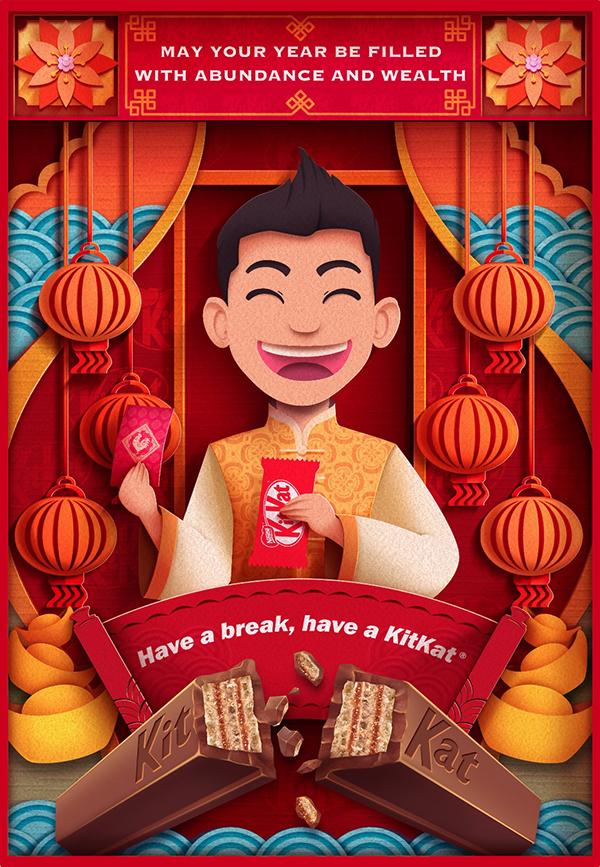 kitkat chinese new year greetings