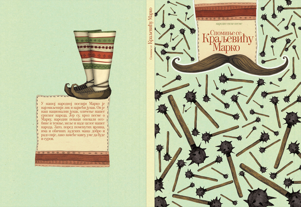 Children School Book Cover ~ Children school books covers on pantone canvas gallery