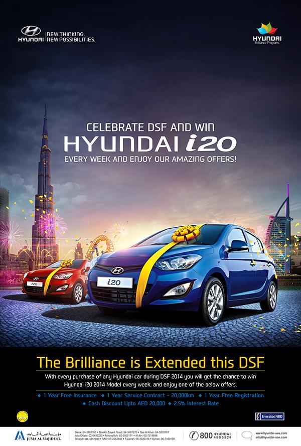 hyundai dsf campaign on behance