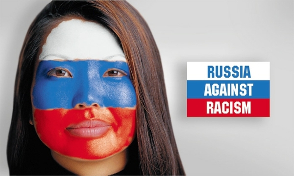 Russia against racism'' on Behance