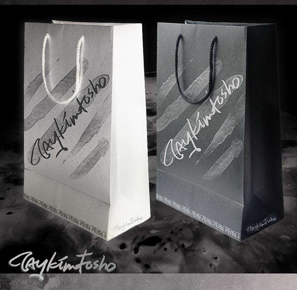 有獨特感的39個紙袋包裝欣賞