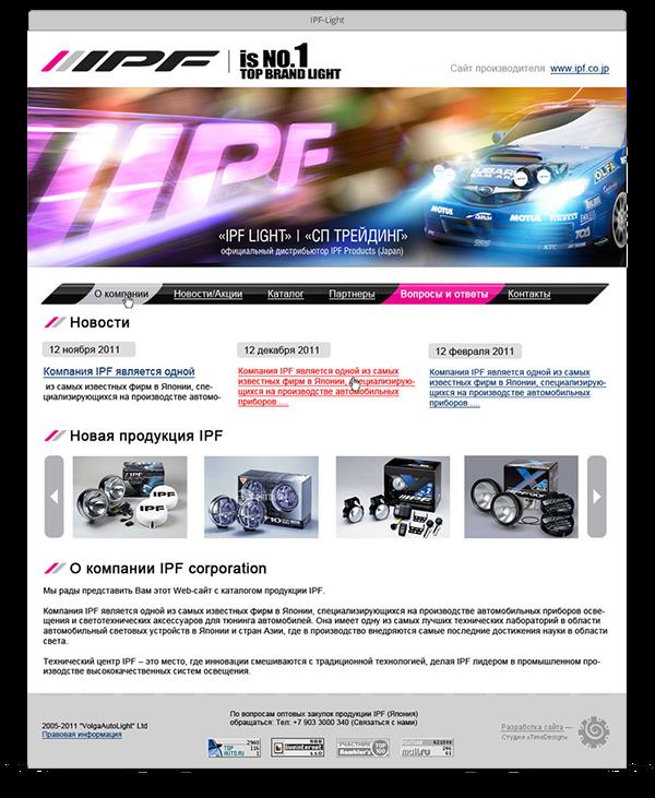 Online shop e-commerce automotive