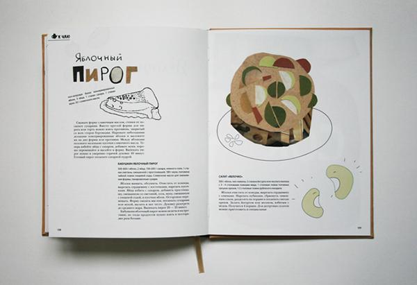 Rcookbook By Paul Teetor