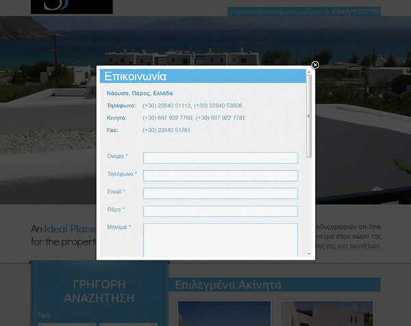 Joomla 2.5 K2 Component Custom search engine