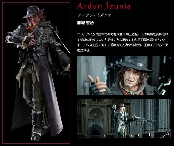 ardyn izunia ff xv on behance