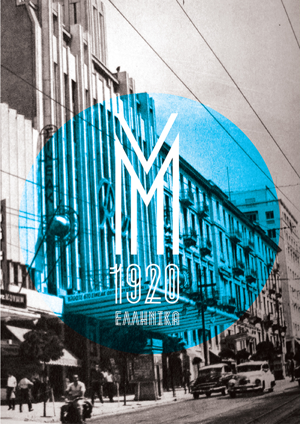 Metropolis Free Font Download