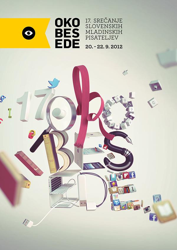 eye  word  oko  besede writer youth literature 3D Type