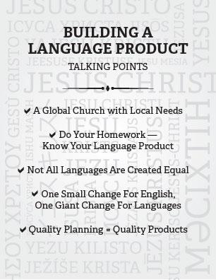 religious jesus language