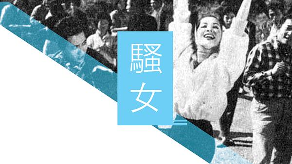 Storyboards styleframes motion media TVB promo tv SCAD student Project