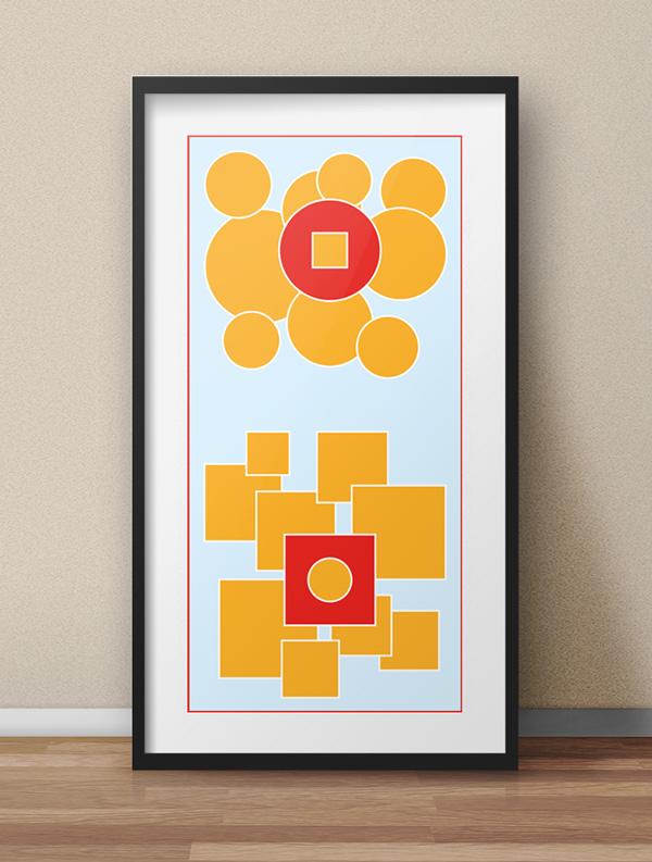 poster, composition, abstrait, tableau, graphiste, lozère, cévennes, julie mercey