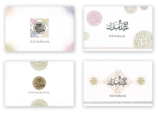 Islamic greeting cards on behance m4hsunfo