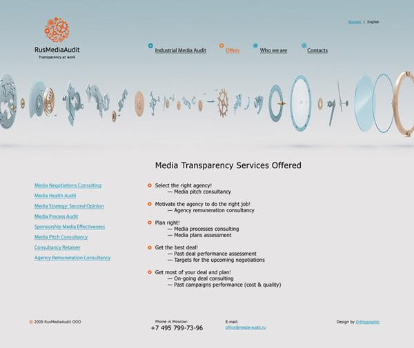 media Plan analyze clockwork Solution detect explosion flute lens