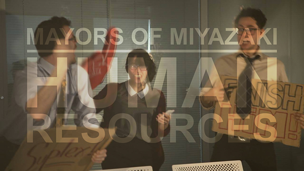Mayors Of Miyazaki - 'Human Resources' (music video).
