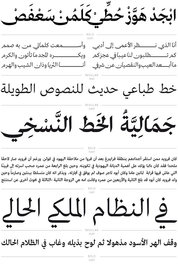 Colvert Arabic On Behance