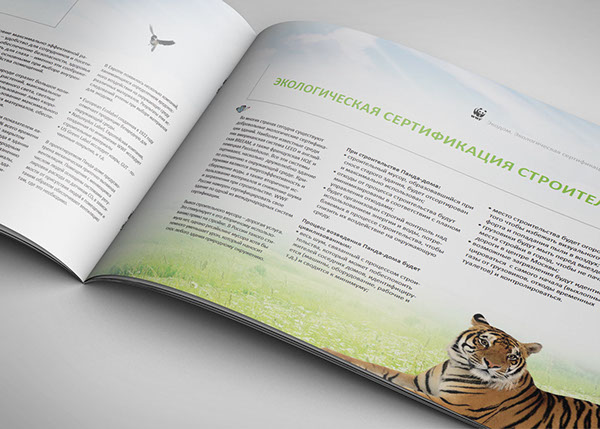 multipage publications