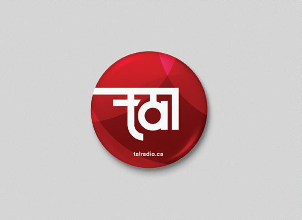 India logo Stationery stationary print Web ads type brochure book marketing