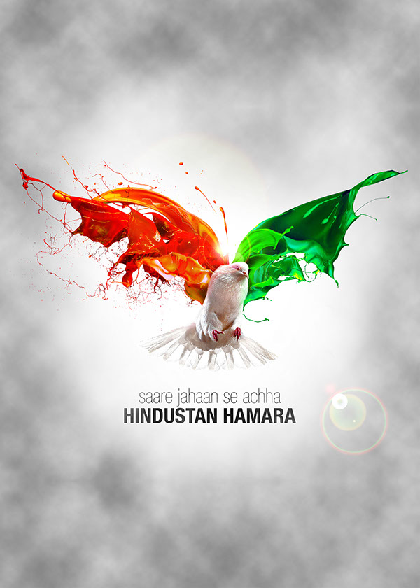 Happy Independence Day On Behance