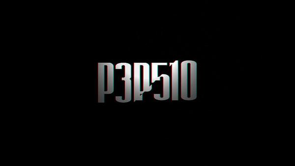 P3P510 Pablo E. Peña P. 3D buenos aires argentina