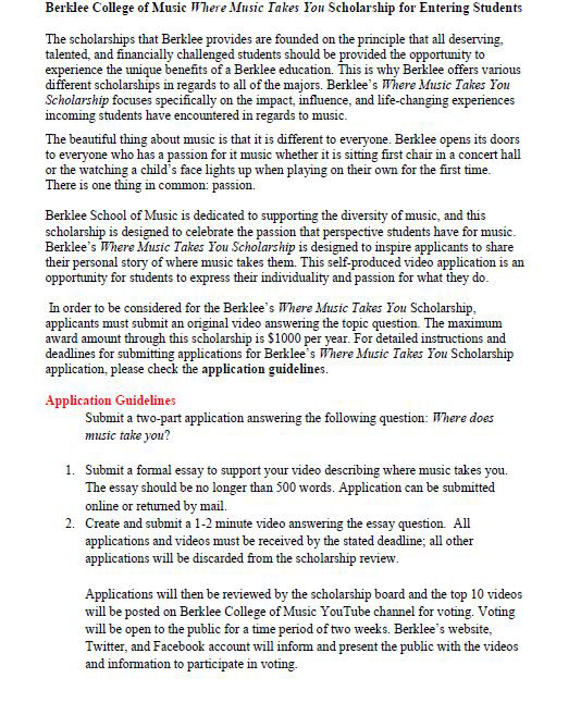 awesome college admission essay I also want to recommend you take a look at our essays that worked: real essays submitted by real students who have since matriculated at connecticut college these essays are terrific, and you can find them listed on the right side of this page now for my tips allow yourself plenty of time to write the essay do not wait until the last minute.