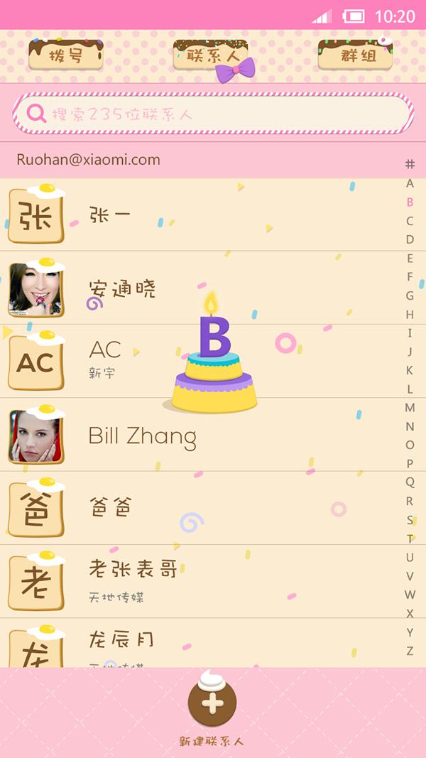 小米THEME~ on Behance
