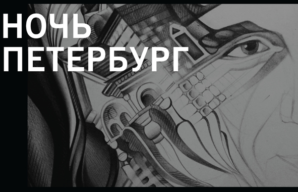 Alvina Denisenko,all,allween,Альвина Денисенко,art,russian artist,Russia,Rostov-na-Donu,Rostov-on-Don,graphics,Illustrator,paper,pencil,draw,black and white,portrait,pepole,eefect,creative,image,makeup,page-proofs,portfolio,Layout,Transformation,arts and crafts,decorative,graphic technique,Style,abstraction,postmodernism