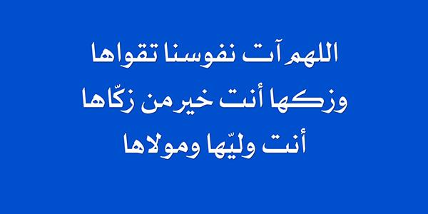 Naskh Font | نسخ سطري on Behance