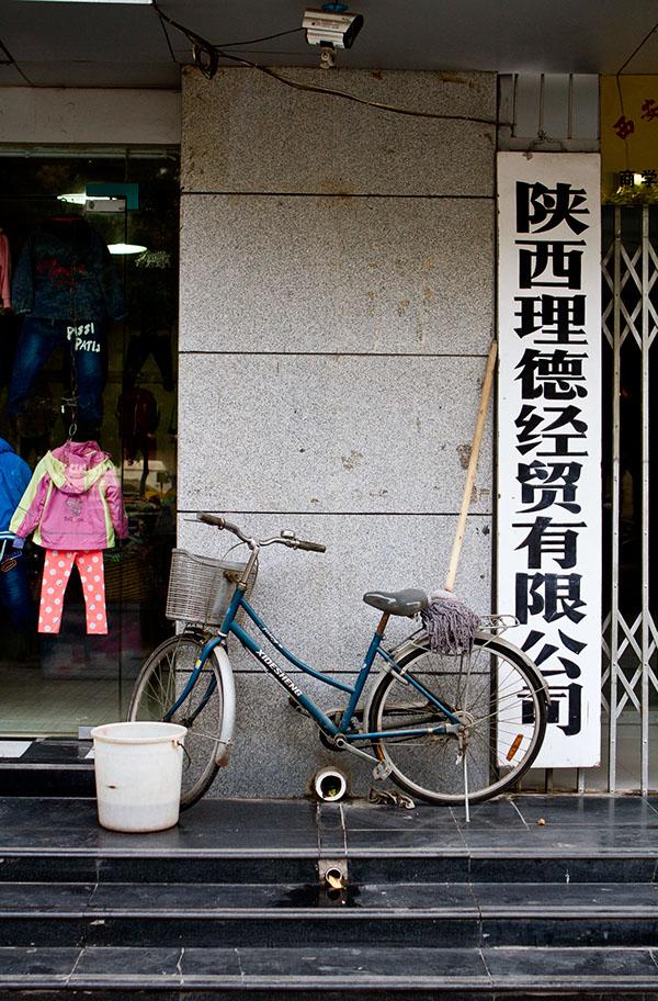 china mob Travel Street city