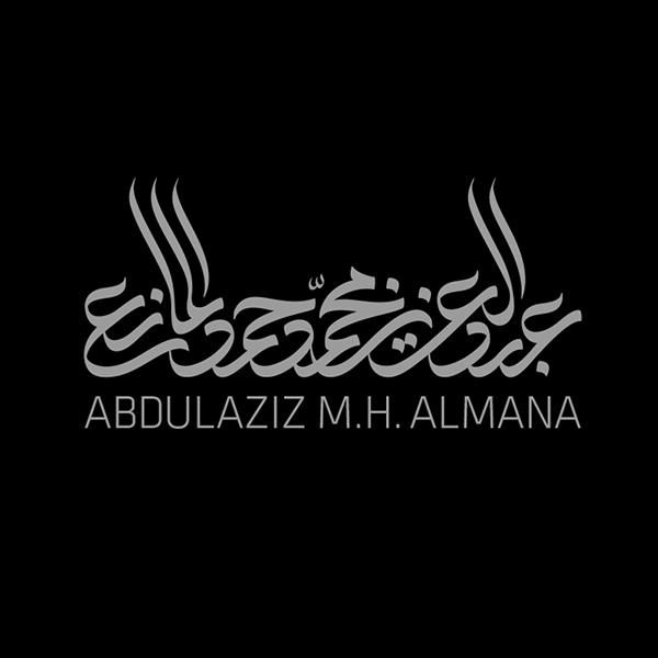 Modern arabic logos on behance