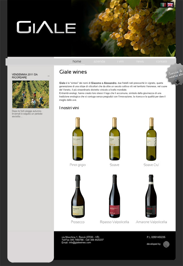 giale Wines