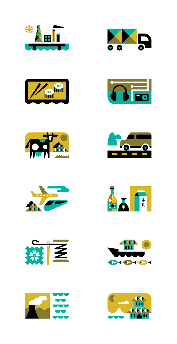 icons Monocle editorial magazine japan earthquake Truck boat Sushi cow milk thread train plane minimal