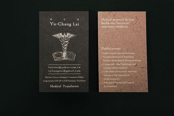 business card translation medical