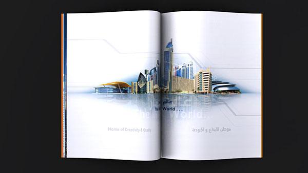 Imar urban consultants company profile on behance for Design consultancy company profile