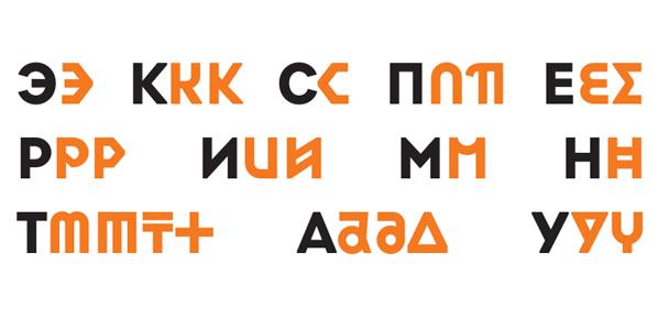 logo Logotype museum child navigation letters identity site iphone Adaptive iPad Web green orange science