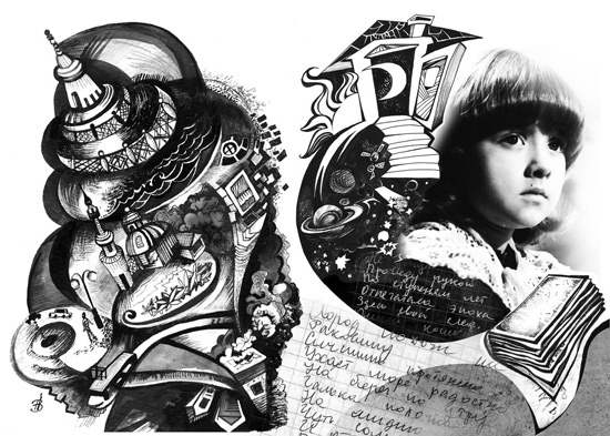 Book Illustrations on Behance
