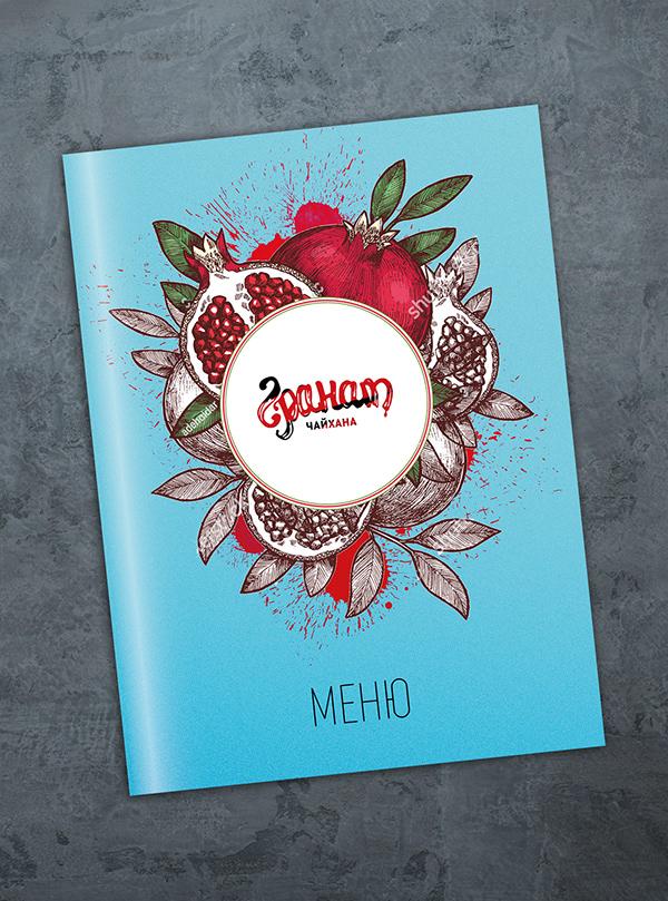 有美感的29個菜單設計範本欣賞