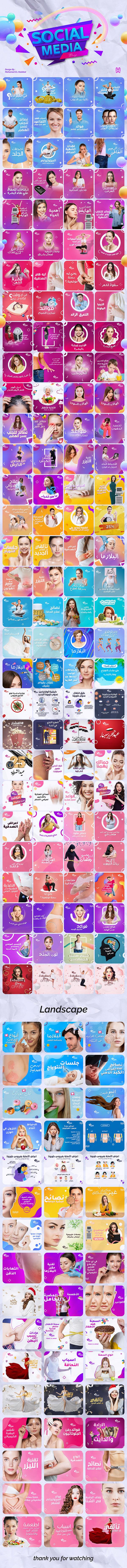 Social Media Design   For clinic Beauty Center VOL.2