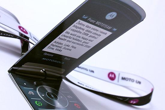 christmas card motorola cell phone mobile string