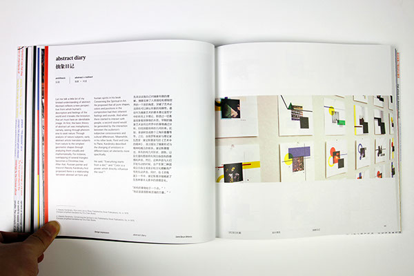 graphic design mfa thesis projects Graduate thesis i graphic design studies or open electives or graduate education seminar  thesis project  contribution to the field of graphic design all mfa .