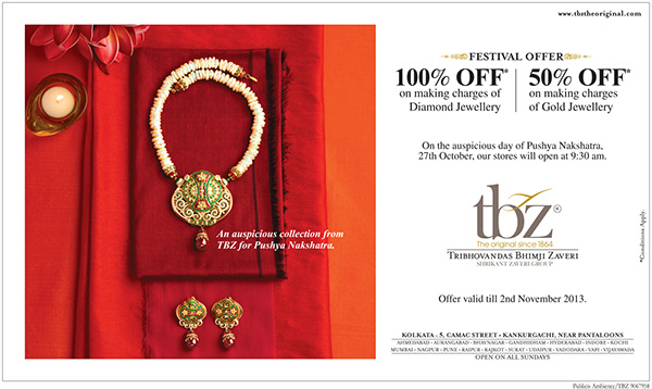 Jewellery diwali festival tbz