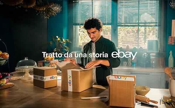 eBay   2021 Brand Campaign
