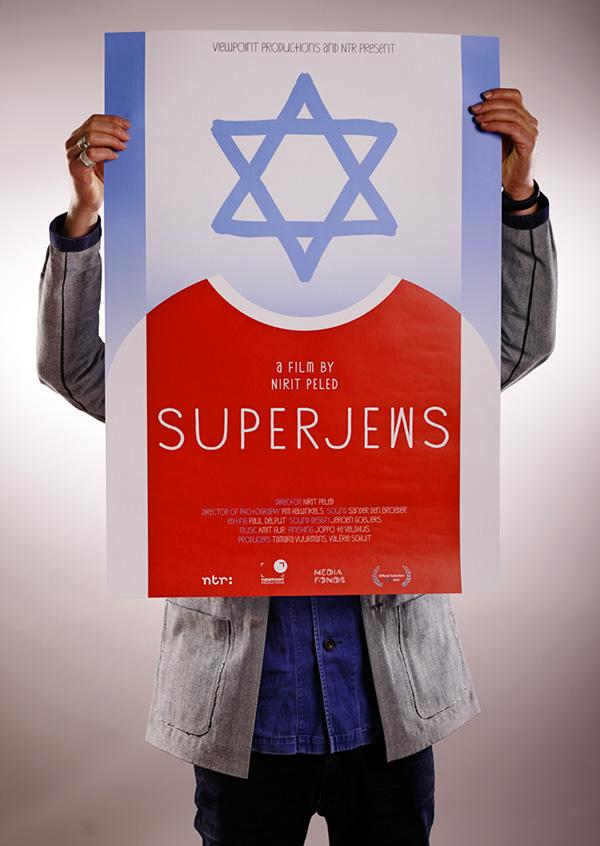 poster superjews amsterdam me studio film poster