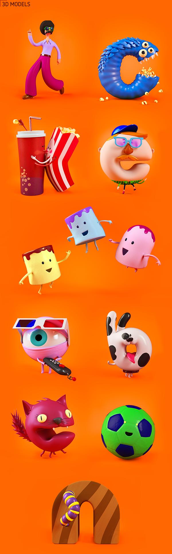 "Nickelodeon ""Popcorn"" by Berd"