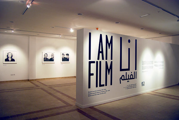 D Cinema Exhibition : Doha film institute on behance